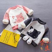 嬰幼兒刷毛上著衛衣1-3歲小童冬裝加厚上衣小孩衣服【奈良優品】