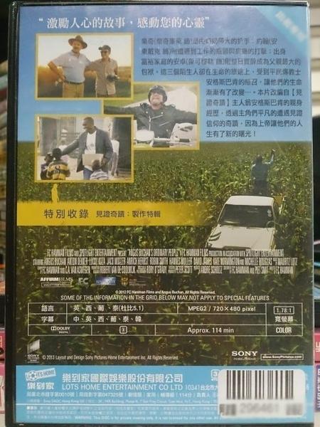 挖寶二手片-Y70-036-正版DVD-電影【希望的旅程】-見證奇蹟製作群感人新作 改編自真實故事,療癒你