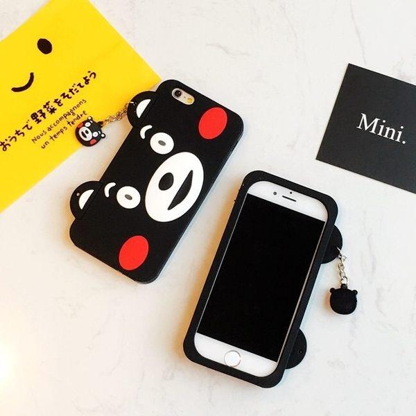 iPhone手機殼 送鏈條+同款掛飾 熊本熊 矽膠軟殼 蘋果iPhone7/iPhone6/iPhone5手機殼
