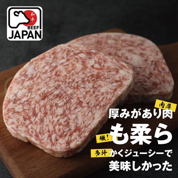 【超值免運】和牛漢堡排【多汁厚切】4片組(150公克/1片)