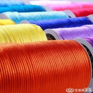 雅葉4號中國結繩子金剛結手錬編織線繩diy手工編制紅繩粗掛繩材料 生活樂事館