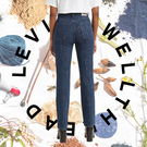 Levis Wellthread環境友善系列 女款 70年復古超高腰合身直筒牛仔長褲 / 有機面料 / 天然染色工藝