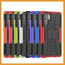 三星 輪胎紋路抗震手機軟殼 S8 S9 軟殼A80手機殼 S8+ S9+手機殼 全包邊鏡頭保護 二合一組裝雙重