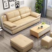 真皮沙發頭層牛皮大小戶型三人位組合現代簡約客廳家具整裝皮沙發mbs「時尚彩虹屋」