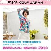【南紡購物中心】【MEGA COOUV】女款-防曬涼感手掌外套-連帽款-幾何圖 UV-F401