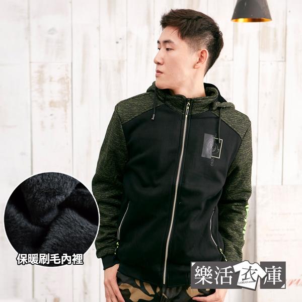 【C0736】撞色字母印花混色保暖刷毛連帽外套(綠色)●樂活衣庫