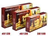 磁性國際象棋套裝折疊棋盤初學者