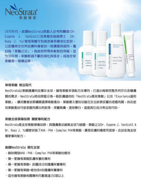 (買1送1)Exuviance果酸煥膚控油修容露30g 妮傲絲翠旗艦店