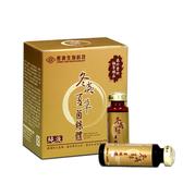 【長庚生技】冬蟲夏草菌絲體純液_隨身裝(6瓶) x1盒
