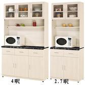 【水晶晶家具/傢俱首選】弗格森2.7*6.8呎雪杉白二抽石面餐碗櫃上下座全組(右圖)SB8328-3