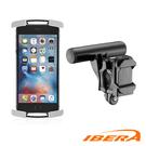 IBERA 調整式手機架IB-PB26+Q6 / 城市綠洲(單車配件、自行車、台灣製造)