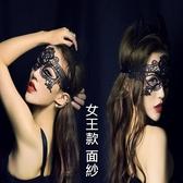 【塔克】面具 變裝面罩 23款式 時尚 性感 蕾絲 面紗/眼罩/面罩 鏤空面具 cosplay 舞會