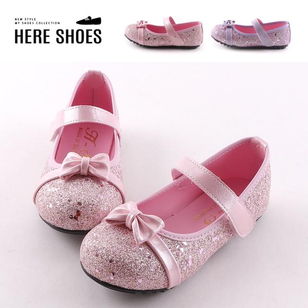 [Here Shoes] (童鞋25-30) MIT台灣製 金蔥亮粉鞋面 蝴蝶結造型 魔鬼氈包鞋 瑪莉珍鞋─AN275