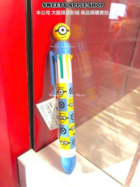 (現貨&樂園實拍) 大阪環球影城限定 小小兵 香蕉版 8色 原子筆