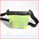 Tteoobl 特比樂L-619C多用途雜物防水袋(實用潛水版)防水袋