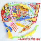 競技吸盤槍軟彈槍3-6周歲男孩發射安全子彈兒童Ak對戰弓箭玩具槍    卡菲婭