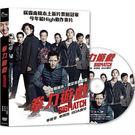 拳力遊戲DVD 李政宰/李成民/寶兒
