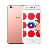 【16G卡+原廠保護殼】OPPO A57 5.2吋 3G/32G 智慧型手機 4G+3G雙卡雙待 指紋辨識