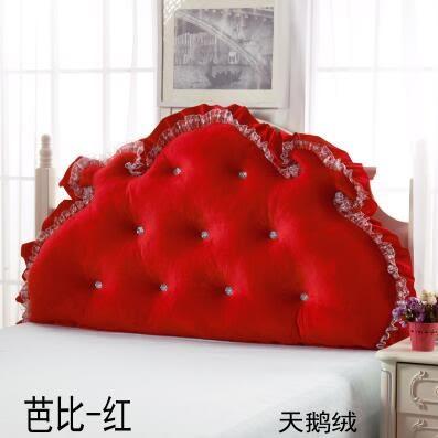 韓式田園公主床頭大靠背全棉大靠墊純棉床上雙人長靠枕含芯【2.0米芭比红】