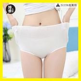 一次性內褲純棉產檢孕產婦產后月子待產用品免洗旅行內褲女5條裝