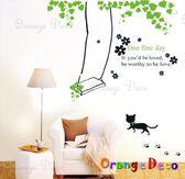 壁貼【橘果設計】貓咪鞦韆 DIY組合壁貼/牆貼/壁紙/客廳臥室浴室幼稚園室內設計裝潢