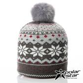 【PolarStar】兒童 雪花保暖帽『灰色』P18615 羊毛帽 毛球帽 素色帽 針織帽 毛帽 毛線帽 帽子