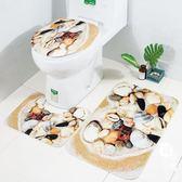 新品歐美印花地墊三件套浴室防滑地毯套裝【韓衣舍】