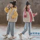 女童套裝 外套馬甲套裝2021秋冬季洋氣中大童韓版女孩羊羔絨外套兩件套【八折搶購】