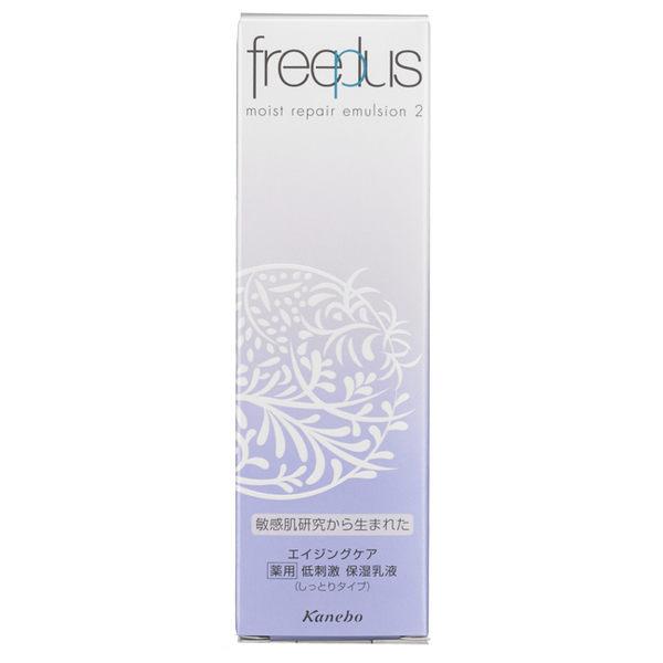 freeplus 保濕緊緻乳液(滋潤型)