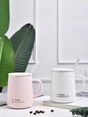 簡約時尚潮流家用杯子陶瓷馬克杯