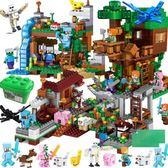 兼容積木男孩子我的世界6拼裝7益智力8玩具10歲村莊房子9兒童