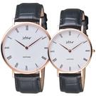 STAR時代羅馬極簡時尚對錶 7T1902-441RG-WD-7T1902-341RG-WD 黑皮