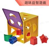 【USL遊思樂教具】趣味益智遊戲-配對百寶箱(白盒) G1002B01