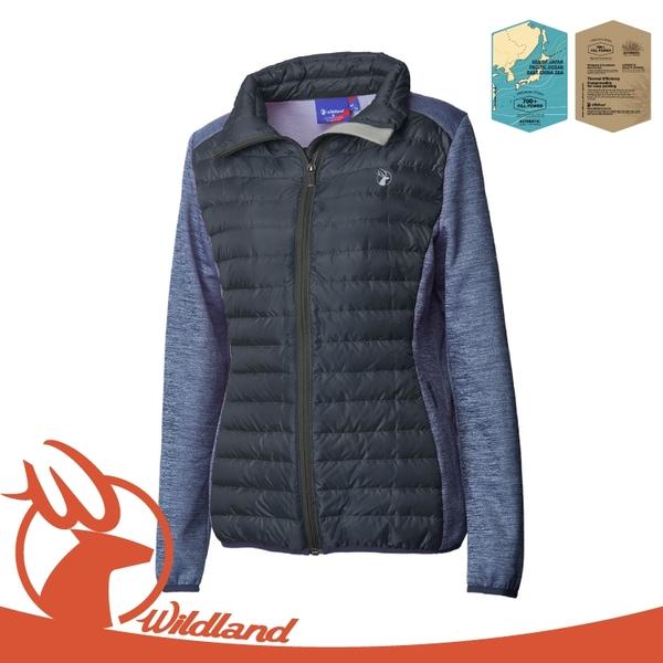 【Wildland 荒野 女 彈性針織拼接羽絨外套《深灰》】OA62991/羽絨外套/立領羽絨衣/夾克