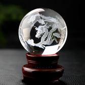 3D內雕水晶球擺件 觀音如來佛財神九龍戲珠客廳酒柜工藝品擺設 年終尾牙交換禮物