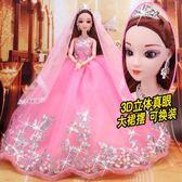 換裝芭比娃娃婚紗公主套裝大禮盒女孩生日禮物兒童玩具洋娃娃單個   初見居家