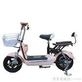 電動自行車成人鋰電電瓶車名島小型電動踏板車迷你電動車女性 220Vigo漾美眉韓衣