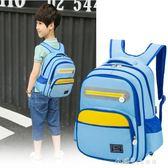 書包小學生年級男女生減負雙肩兒童書包男孩防水護脊背包 小確幸生活館
