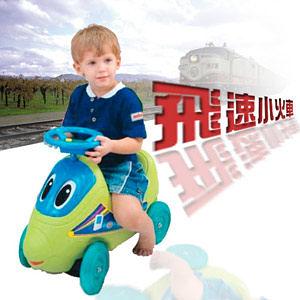 兒童玩具車│飛速小火車.碰碰車.扭扭車.搖搖車.兒童騎乘玩具.遊戲車.兒童車.玩具車專賣店特賣會