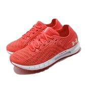 Under Armour UA 慢跑鞋 W HOVR Sonic 2 橘 白 女鞋 運動鞋 【PUMP306】 3021588600