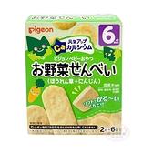 【愛吾兒】貝親 pigeon 菠菜紅蘿蔔仙貝-25g(2枚*6袋)(P13391)/6個月以上適用