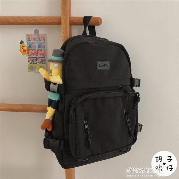 後背包-ins日系原宿街頭機能工裝雙肩包男港風復古旅行背包少女學生書包 多麗絲