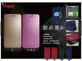 Dapad  ASUS  ZenFone 3 Deluxe (ZS570KL)  經典隱扣側掀式皮套