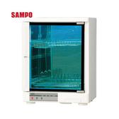 【 SAMPO聲寶】KB-GA30U 多功能紫外線殺菌烘碗機