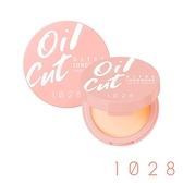 1028 Oil Cut!超吸油蜜粉餅 (膚色) 5g