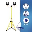 (日機) LED投光燈 台灣製造 2盞投...