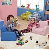 沙發 沙發可愛小沙發 沙發椅 懶人沙發 可睡可躺可坐可拆洗 3C優購HM
