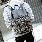 PU皮男雙肩後背包 可放14吋筆電【非凡上品】x1110