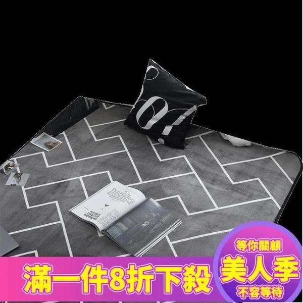 地毯ins北歐地毯臥室客廳地墊榻榻米地墊滿鋪可愛網紅同款床邊毯家用JY