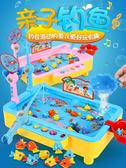 男孩寶寶釣魚玩具磁性1-2-3周歲一歲半益智女孩小孩電動早教兒童6 七夕節禮物八八折下殺